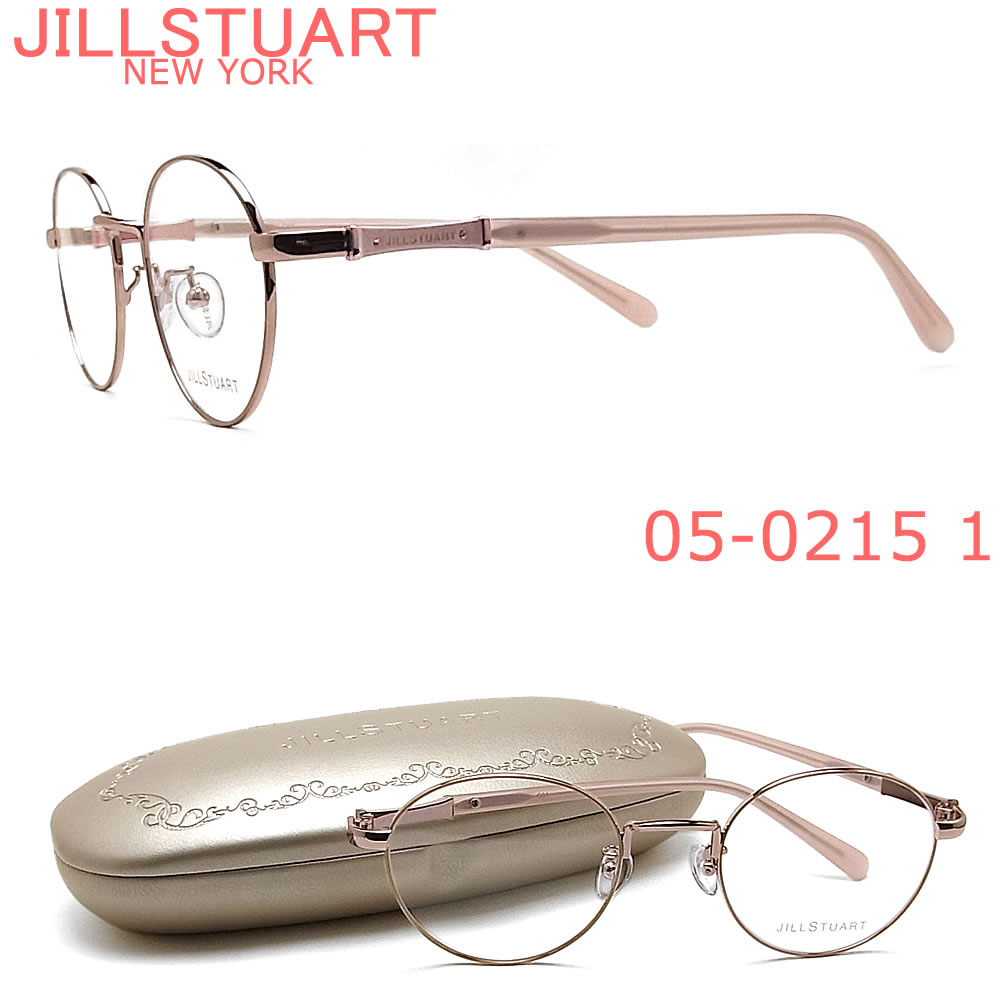 JILLSTUART ジルスチュアート メガネ フレーム 05-0215 1 眼鏡 ピンク ブランド 伊達メガネ 度付き レディース 女性