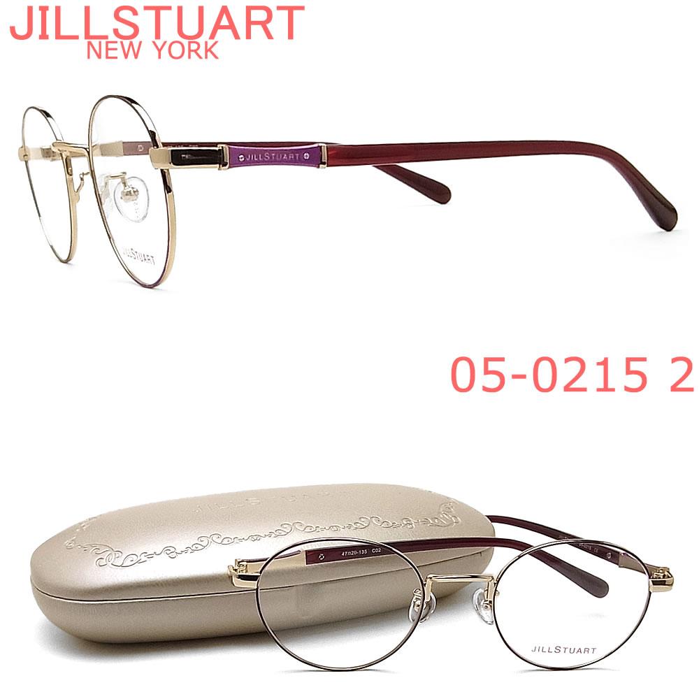 JILLSTUART ジルスチュアート メガネ フレーム 05-0215 2 眼鏡 ライトゴールド ブランド 伊達メガネ 度付き レディース 女性