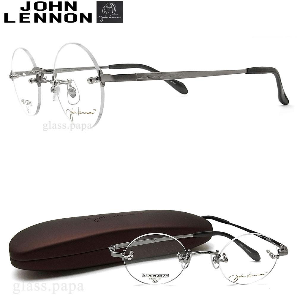 JOHN LENNON ジョンレノン メガネ フレーム JL1006-2 【送料無料・代引手数料無料】 眼鏡 クラシック 伊達メガネ 度付き シルバー×マットグレー メンズ・レディース フチなし