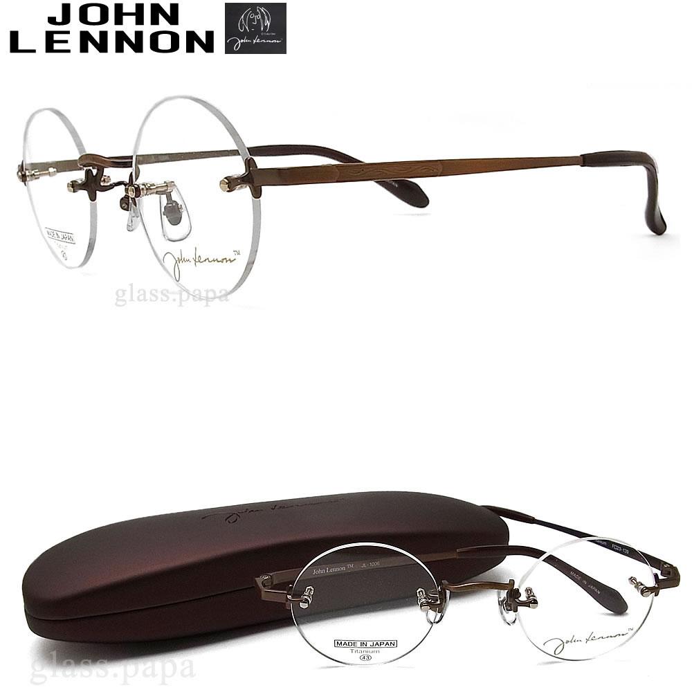 JOHN LENNON ジョンレノン メガネ フレーム JL1006-4 【送料無料・代引手数料無料】 眼鏡 クラシック 伊達メガネ 度付き アンティークブラウン メンズ・レディース フチなし