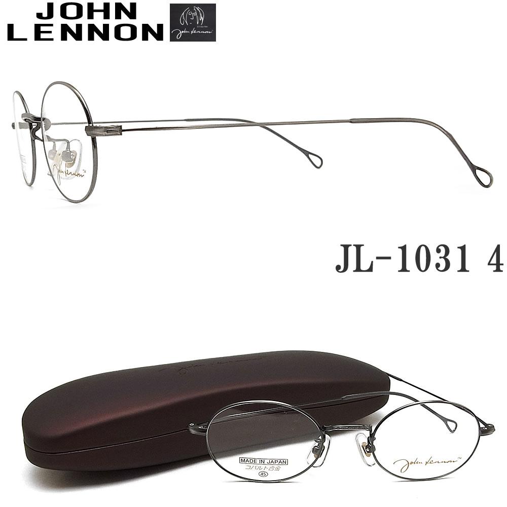 JOHN LENNON ジョンレノン メガネ フレーム JL1031-4 眼鏡 クラシック 伊達メガネ 度付き アンティークグレー メンズ・レディース メタル