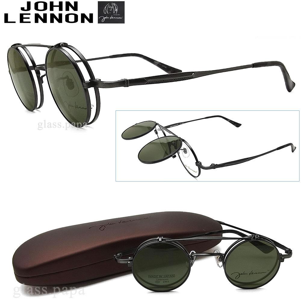 JOHN LENNON ジョンレノン メガネ フレーム JL1042-4 跳ね上げタイプ 【送料無料・代引手数料無料】 眼鏡 クラシック 伊達メガネ 度付き アンティークグレー メンズ・レディース メタル サングラス