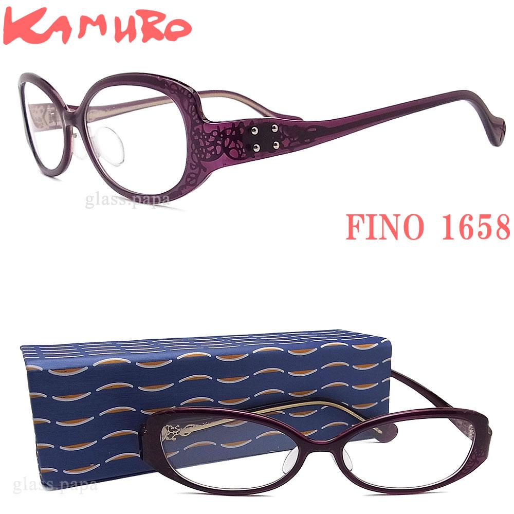 KAMURO カムロ メガネ フレーム FINO-1658 眼鏡 ブランド 伊達メガネ 度付き レディース