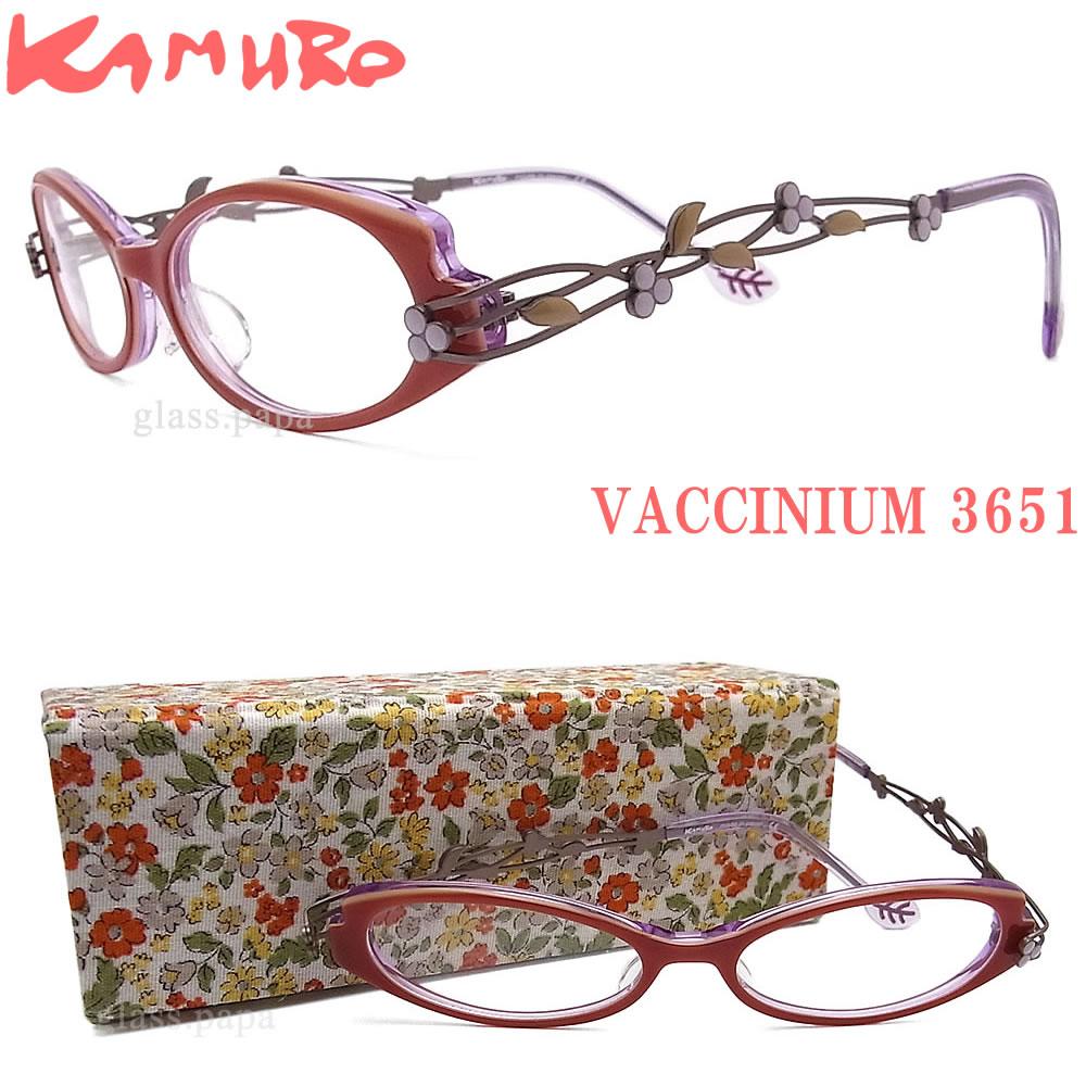 KAMURO カムロ メガネ フレーム VACCINIUM-3651 眼鏡 ブランド 伊達メガネ 度付き レディース