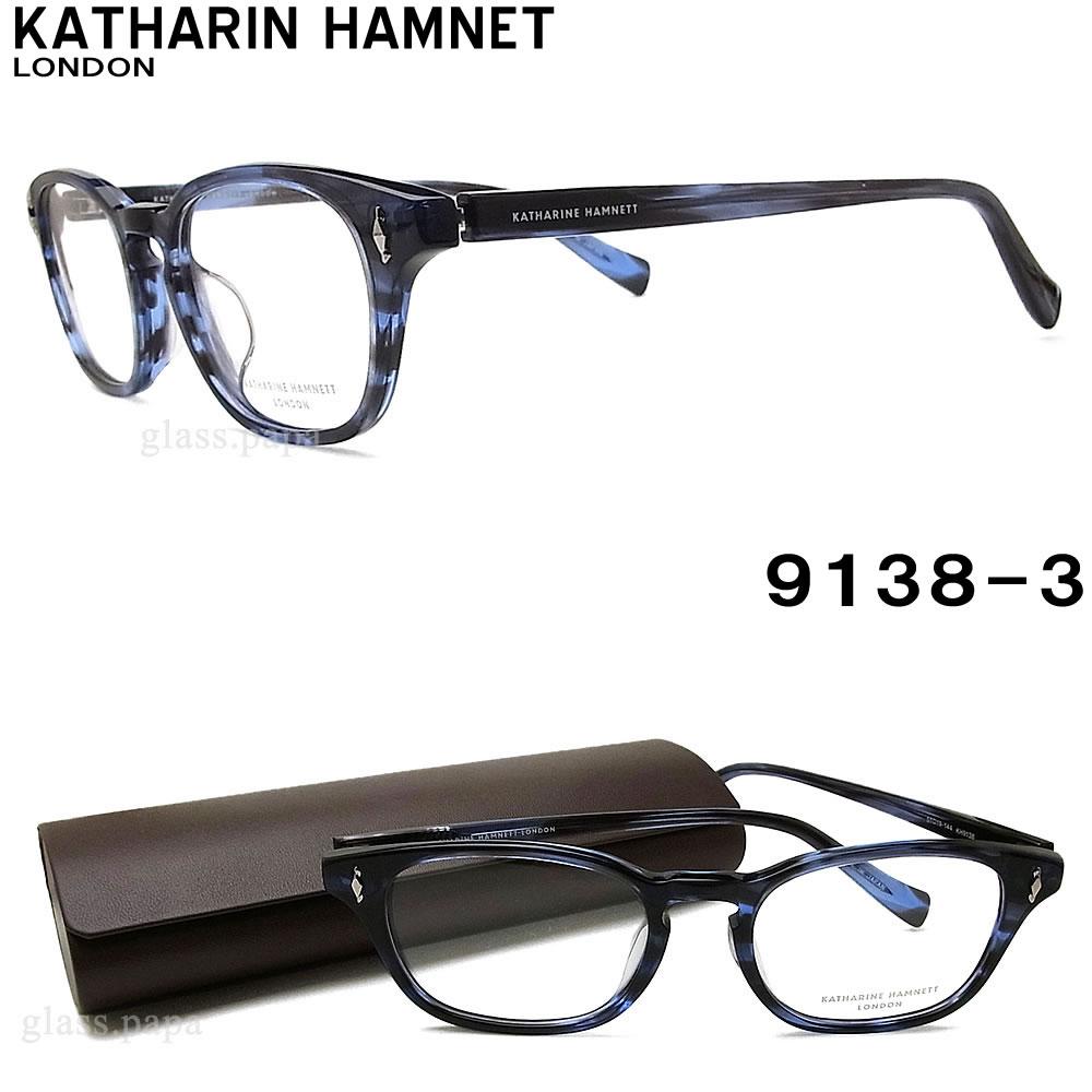 キャサリンハムネット KATHARINE HAMNETT メガネフレーム 9138-3 【送料・代引手数料無料】 メタル 眼鏡 ブランド 伊達メガネ 度付き メンズ