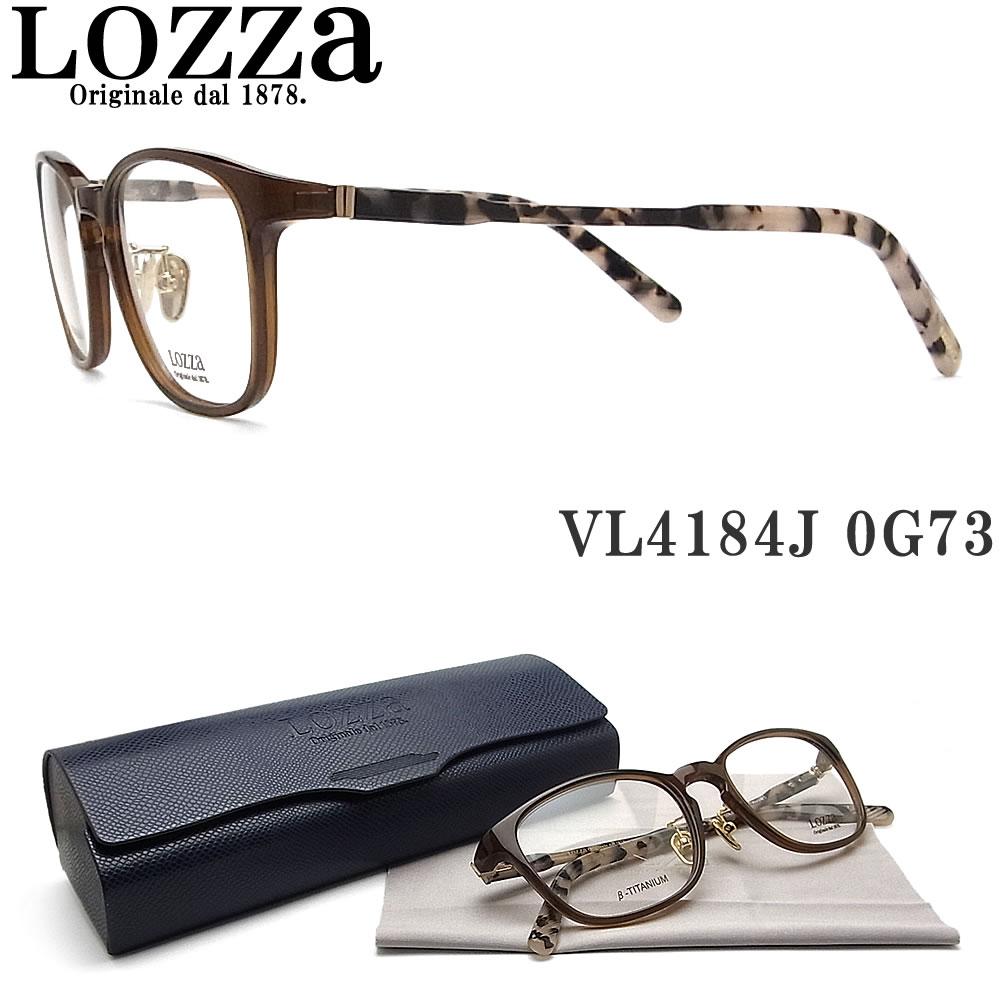 Lozza ロッツァ メガネ VL4184j 0G73 PARMA3 眼鏡 クラシック 伊達メガネ 度付き ブラウン×ハバナ メンズ・レディース 男性・女性