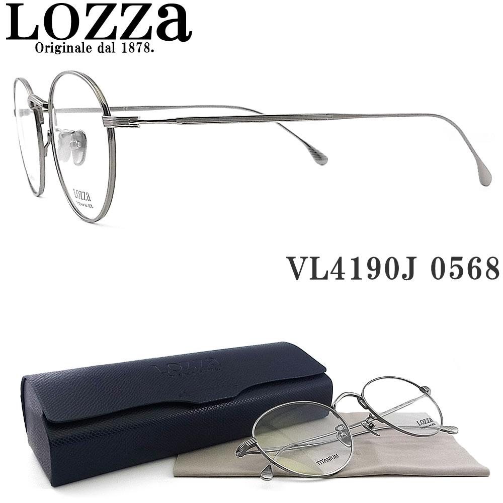 Lozza ロッツァ メガネ VL4190J 0568 LODI2 眼鏡 クラシック 伊達メガネ 度付き グレー メンズ・レディース 男性・女性