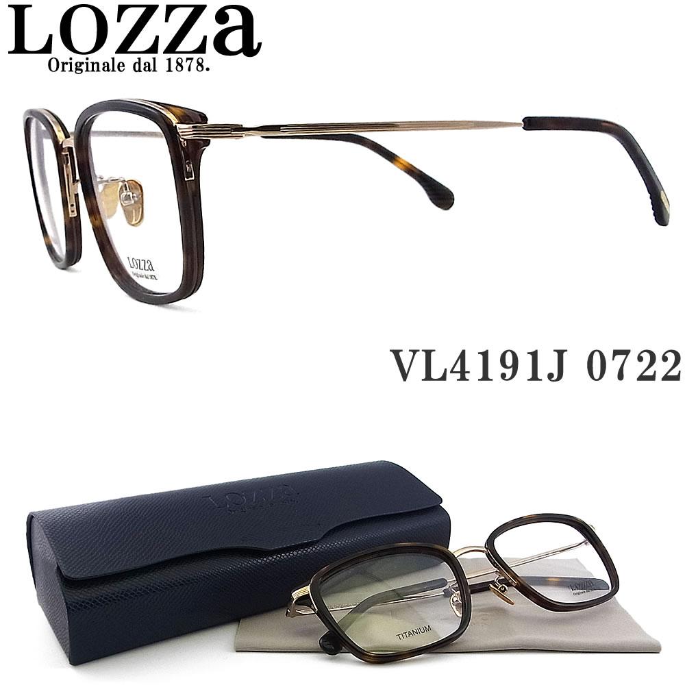 Lozza ロッツァ メガネ VL4191J 0722 BARI13 眼鏡 クラシック 伊達メガネ 度付き ダークハバナ×ゴールド メンズ・レディース 男性・女性