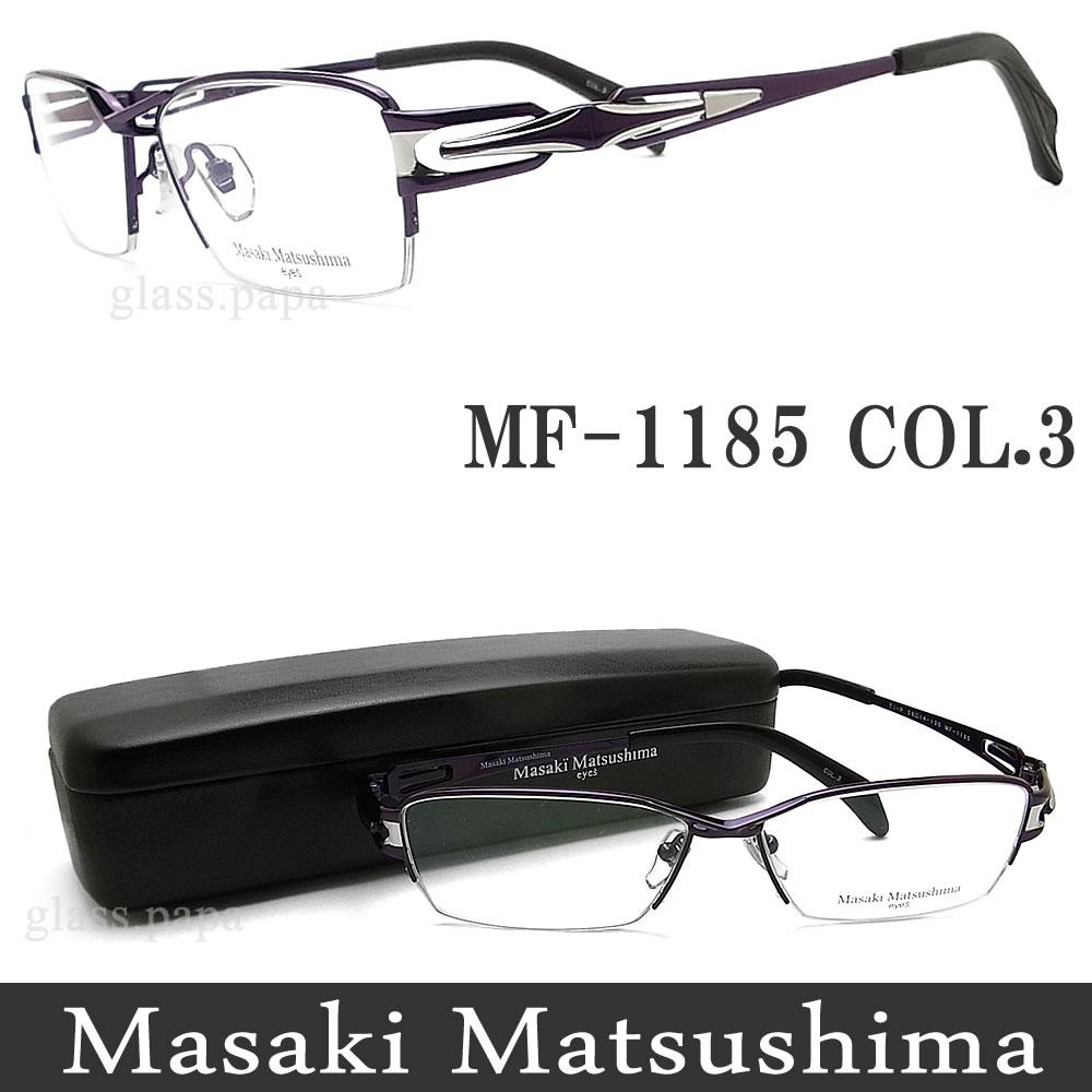 masakimatsushimamegane MF-1185 3眼镜名牌没镜片的眼镜度从属于的dakupapuruchitammenzu glasspapa