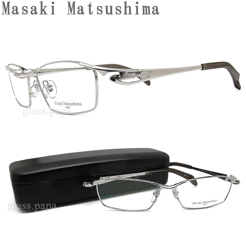 Masaki Matsushima マサキマツシマ メガネ MF-1202 2 眼鏡 ブランド 伊達メガネ 度付き シルバー メタル メンズ 男性 日本製