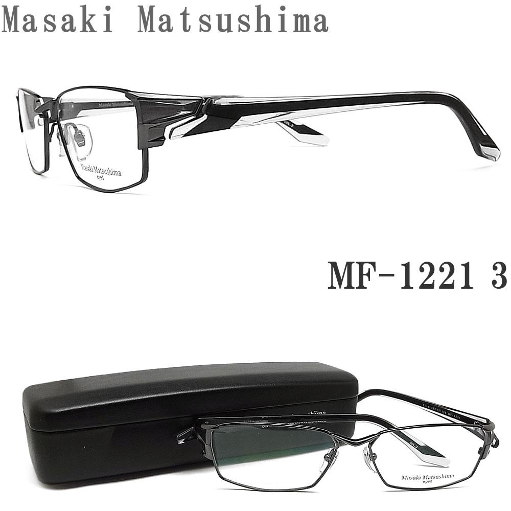 Masaki Matsushima マサキマツシマ メガネ フレーム MF-1221 3 眼鏡 サイズ58 伊達メガネ 度付き ガンメタル×クリア チタン メンズ 男性