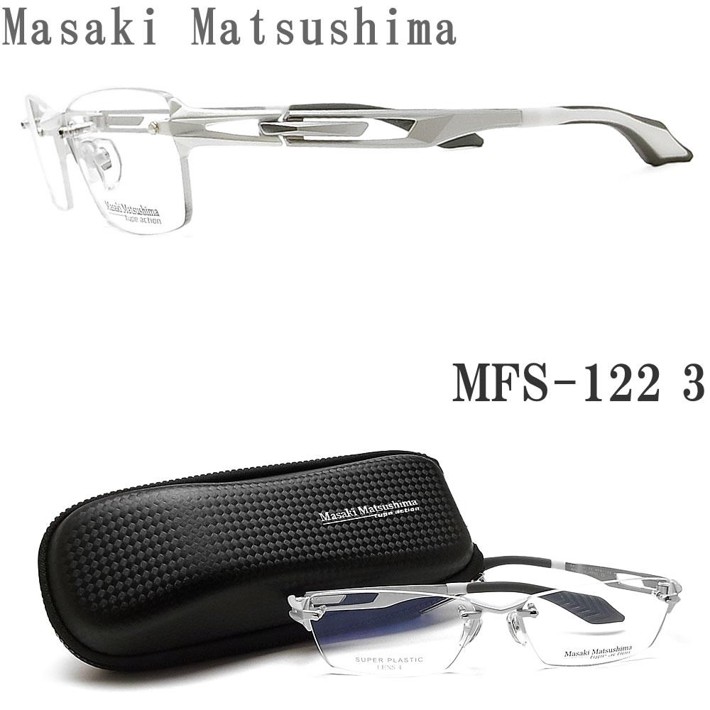 【ポイント5倍★クーポンも発行 お買い物マラソン】 Masaki Matsushima マサキマツシマ メガネ フレーム MFS-122 3 Type action タイプアクション フチなし 2ポイント 眼鏡 ブランド 伊達メガネ 度付き ホワイト メンズ