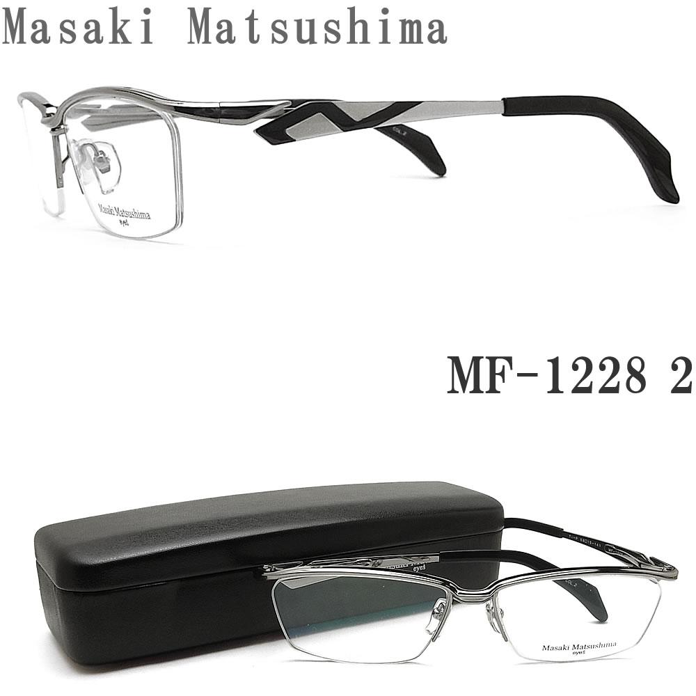 Masaki Matsushima マサキマツシマ メガネ MF-1228 2 眼鏡 サイズ58 伊達メガネ 度付き ライトグレー チタン メンズ 男性 日本製
