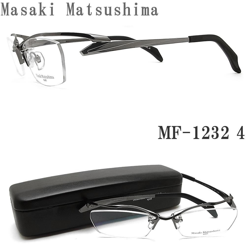 Masaki Matsushima マサキマツシマ メガネ MF-1232 4 フチなし 1ポイント 眼鏡 ブランド 伊達メガネ 度付き ガンメタル メンズ チタン 日本製
