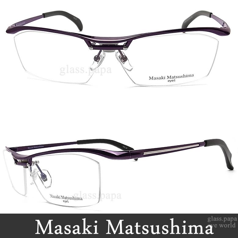 masaki matsushima frames frame design reviews
