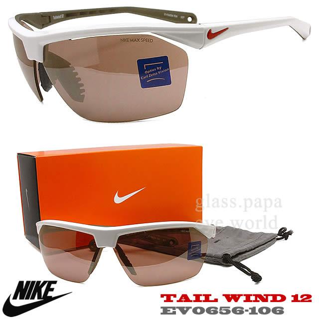 Nike Tailwind Sunglasses  glasspapa rakuten global market nike nike sunglasses 12 tail