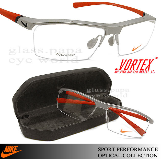 glasses frames nike