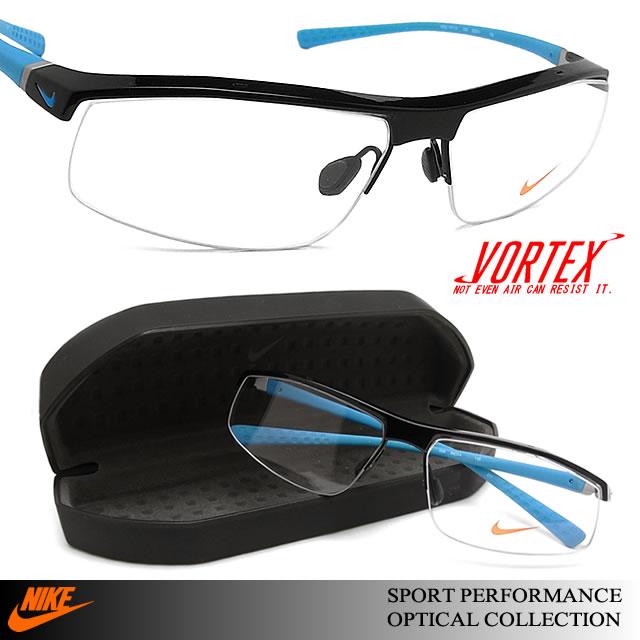 nike sport eyeglass frames