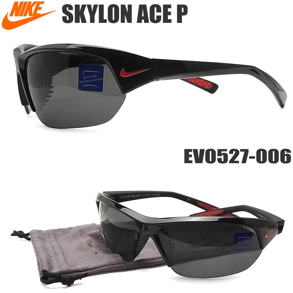 NIKE ナイキ サングラス EV0527-006 [SKYLON ACE P] 偏光レンズ スポーツ ランニング サイクル ロードバイク アウトドア