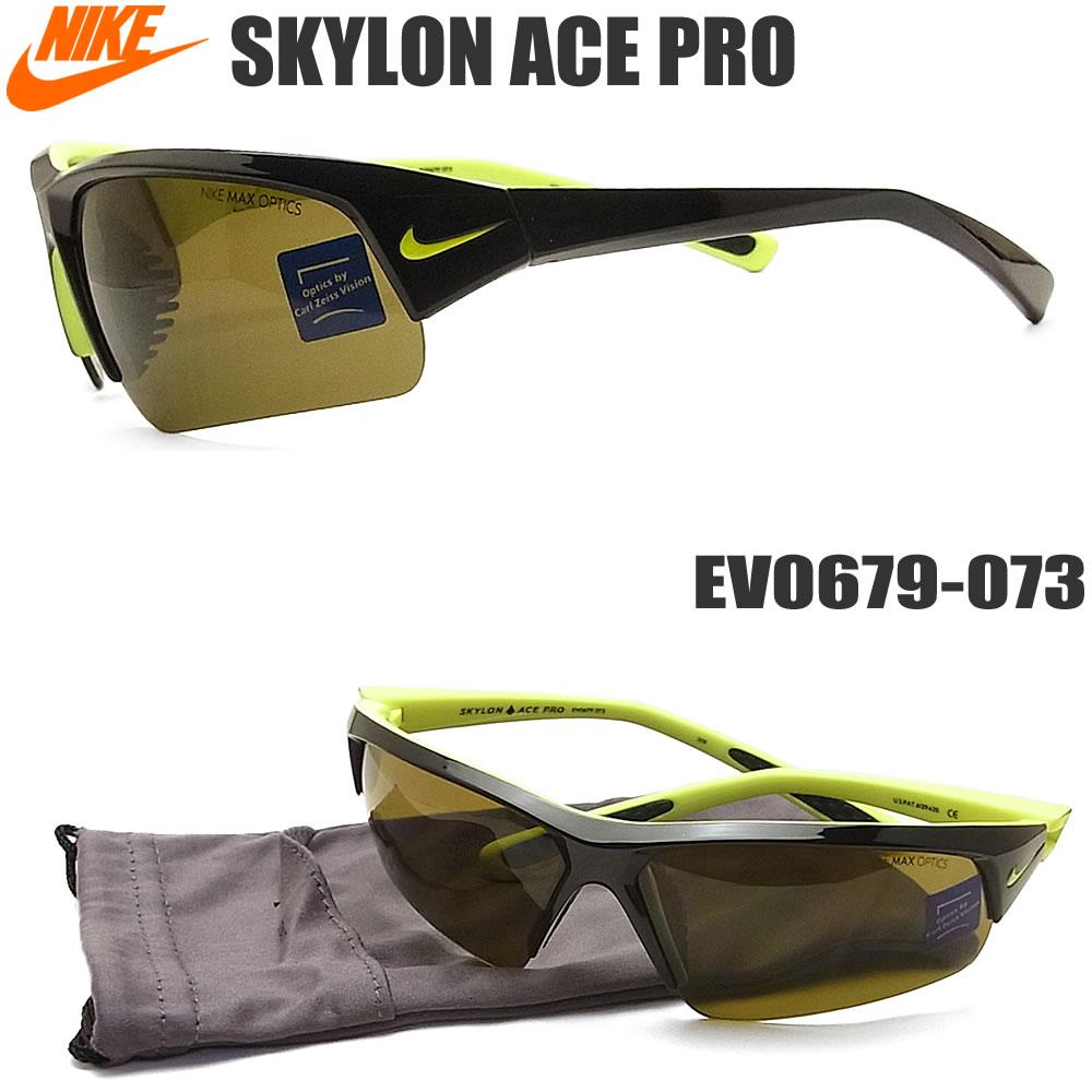 NIKE ナイキ サングラス EV0679-073 [SKYLON ACE PRO] スポーツ ランニング サイクル ロードバイク アウトドア
