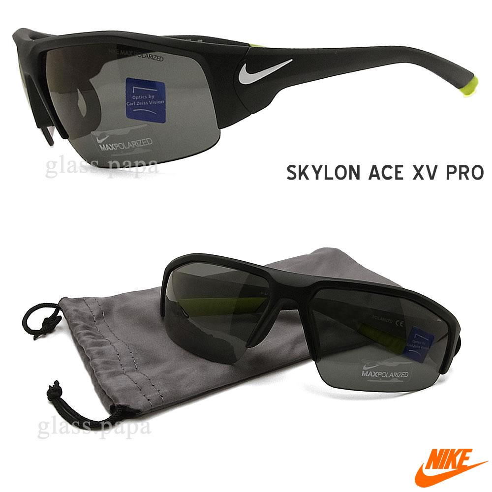 3393731e40 Buy nike skylon ace sunglasses polarized