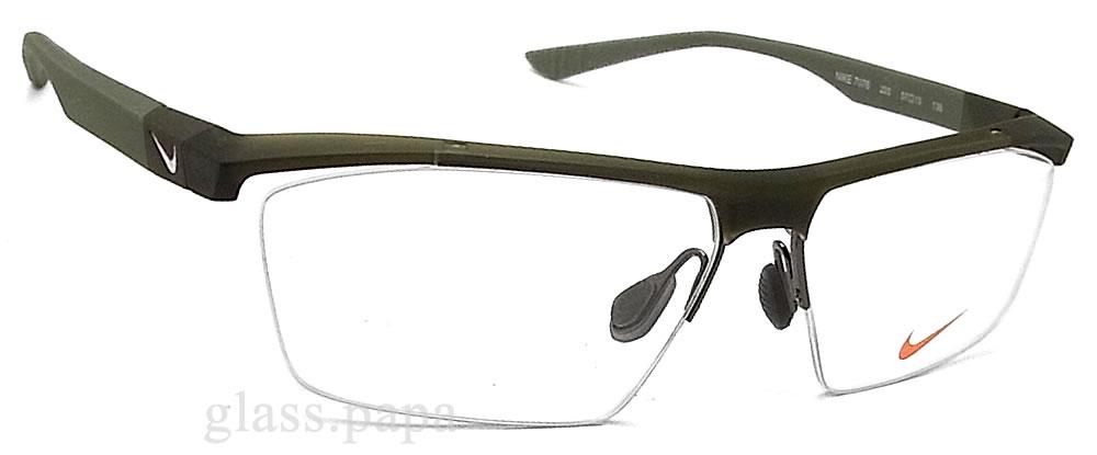da6d764d2f3 Nike glasses NIKE 7076-220 eyeglasses brand sports ITA glasses with matte  green mens glasspapa