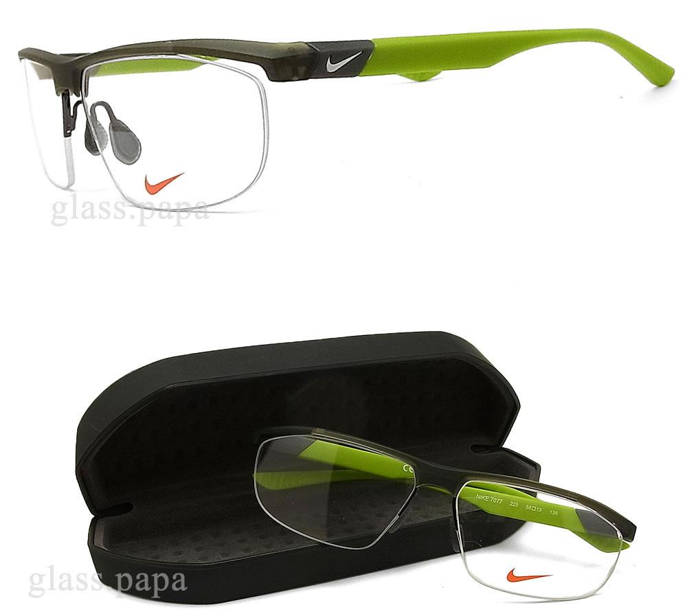 3efa0596ce9 Nike glasses NIKE 7077-229 eyeglasses brand sports ITA glasses with matte  green mens glasspapa
