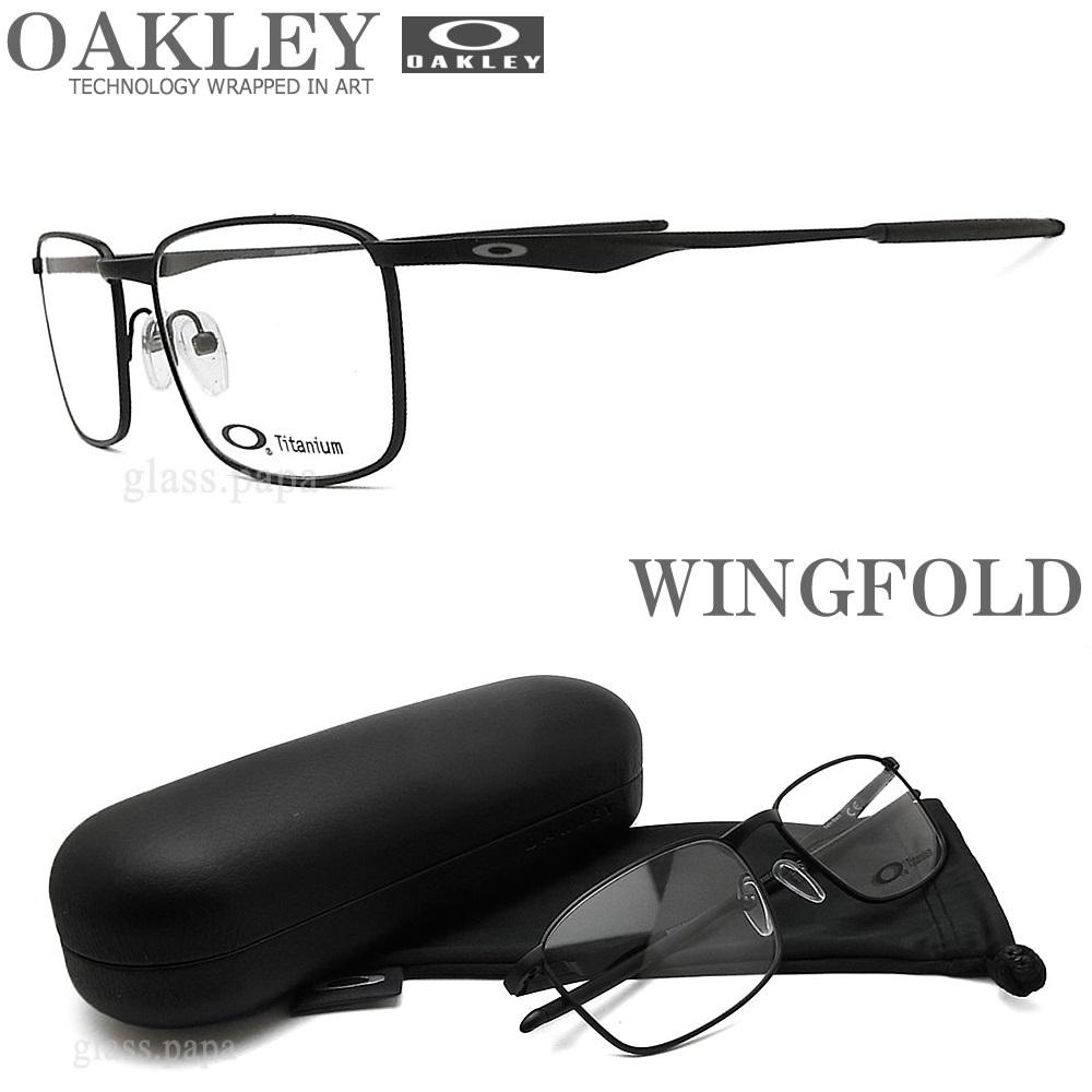 OAKLEY オークリー メガネフレーム [WINGFOLD ウィングフォールド] OX5100-0154 眼鏡 ブランド スポーツ 伊達メガネ 度付き Satin Black メンズ