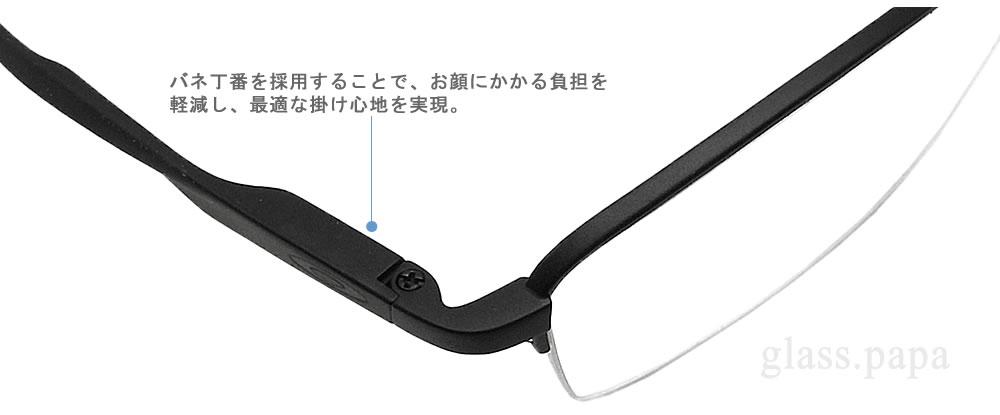 OAKLEY オークリー メガネフレーム [LIMIT SWITCH 0.5 リミットスウィッチ0.5] OX5119-0154 サイズ54 眼鏡 ブランド スポーツ 伊達メガネ 度付き Satin Black メンズ・レディース