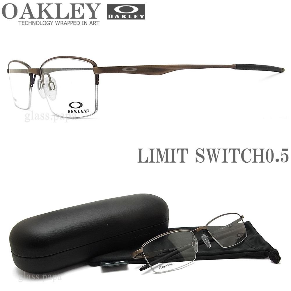 OAKLEY オークリー メガネフレーム [LIMIT SWITCH 0.5 リミットスウィッチ0.5] OX5119-0354 サイズ54 眼鏡 ブランド スポーツ 伊達メガネ 度付き Satin Toast メンズ・レディース