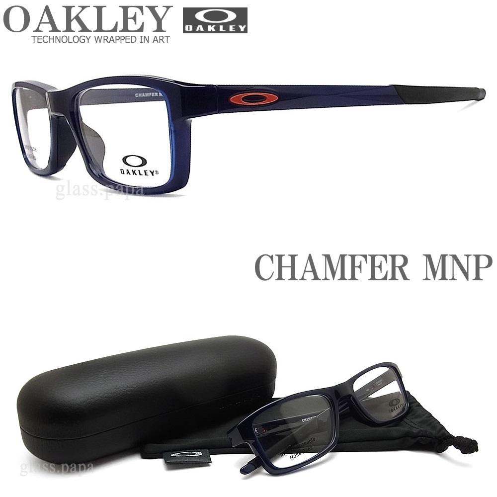 OAKLEY オークリー メガネフレーム [CHAMFER MNP シャンファーエムエヌピー] OX8089-0452 (サイズ52) 眼鏡 ブランド スポーツ 伊達メガネ 度付き Blue Ice メンズ・レディース