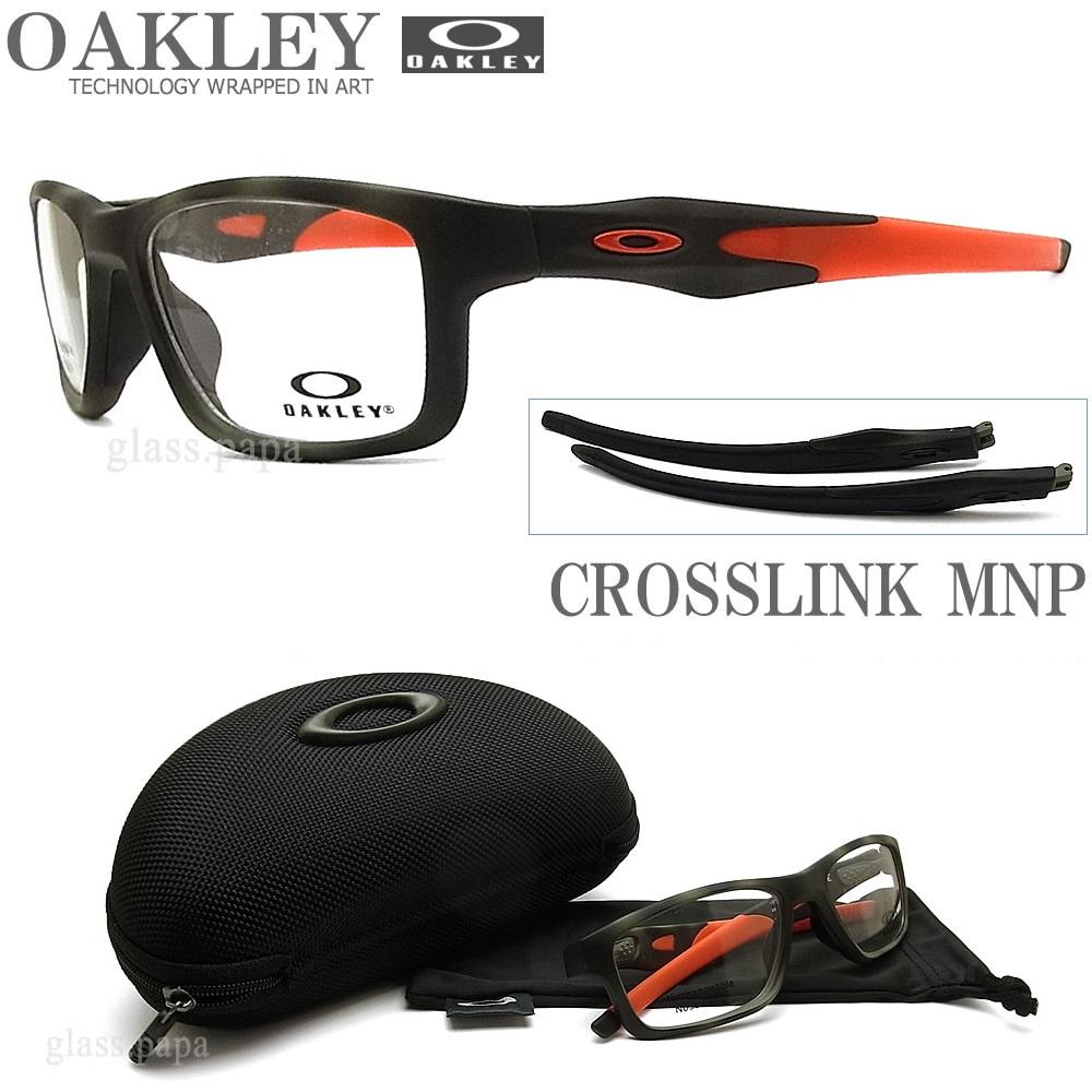 OAKLEY オークリー メガネフレーム [CROSSLINK MNP クロスリンク エムエヌピー] OX8090-0755 (サイズ55) 【送料無料・代引手数料無料】 眼鏡 ブランド スポーツ 伊達メガネ 度付き Green Tortoise メンズ・レディース