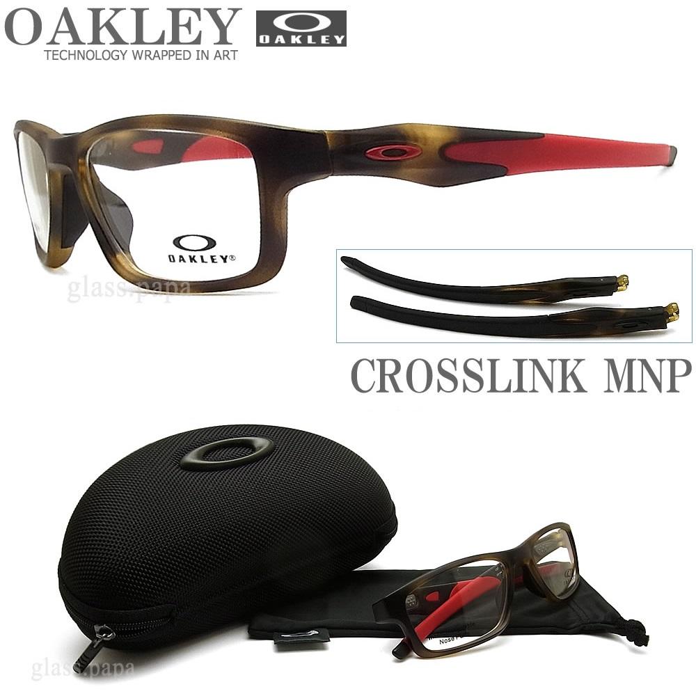 OAKLEY オークリー メガネフレーム [CROSSLINK MNP クロスリンク エムエヌピー] OX8090-0855 (サイズ55) 【送料無料・代引手数料無料】 眼鏡 ブランド スポーツ 伊達メガネ 度付き Brown Tortoise メンズ・レディース