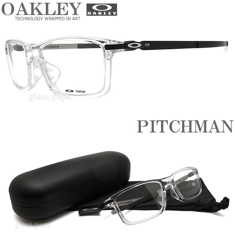OAKLEY オークリー メガネフレーム [PITCHMAN ピッチマン] OX8096-0255 眼鏡 ブランド スポーツ 伊達メガネ 度付き CLEAR メンズ