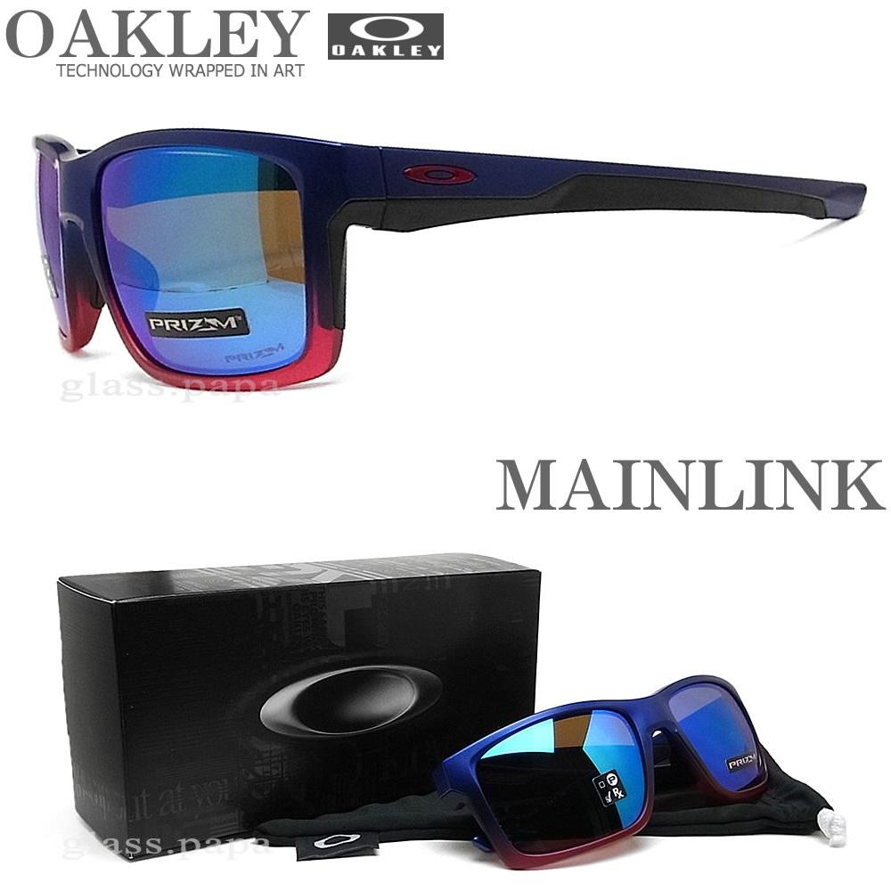 OAKLEY オークリー サングラス 009264-3257 メインリンク MAINLINK PRIZM SAPPHIRE プリズムサファイア BLUE POP FADE