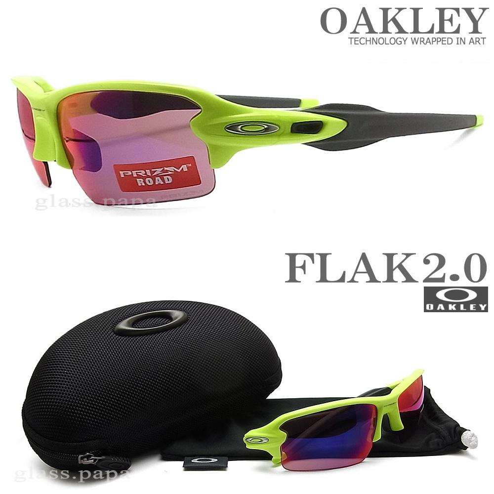 OAKLEY オークリー サングラス フラック2.0 アジアンフィット 009271-2161 [FLAK 2.0 ASIAN FIT PRIZM ROAD プリズムロード] Retina Burn