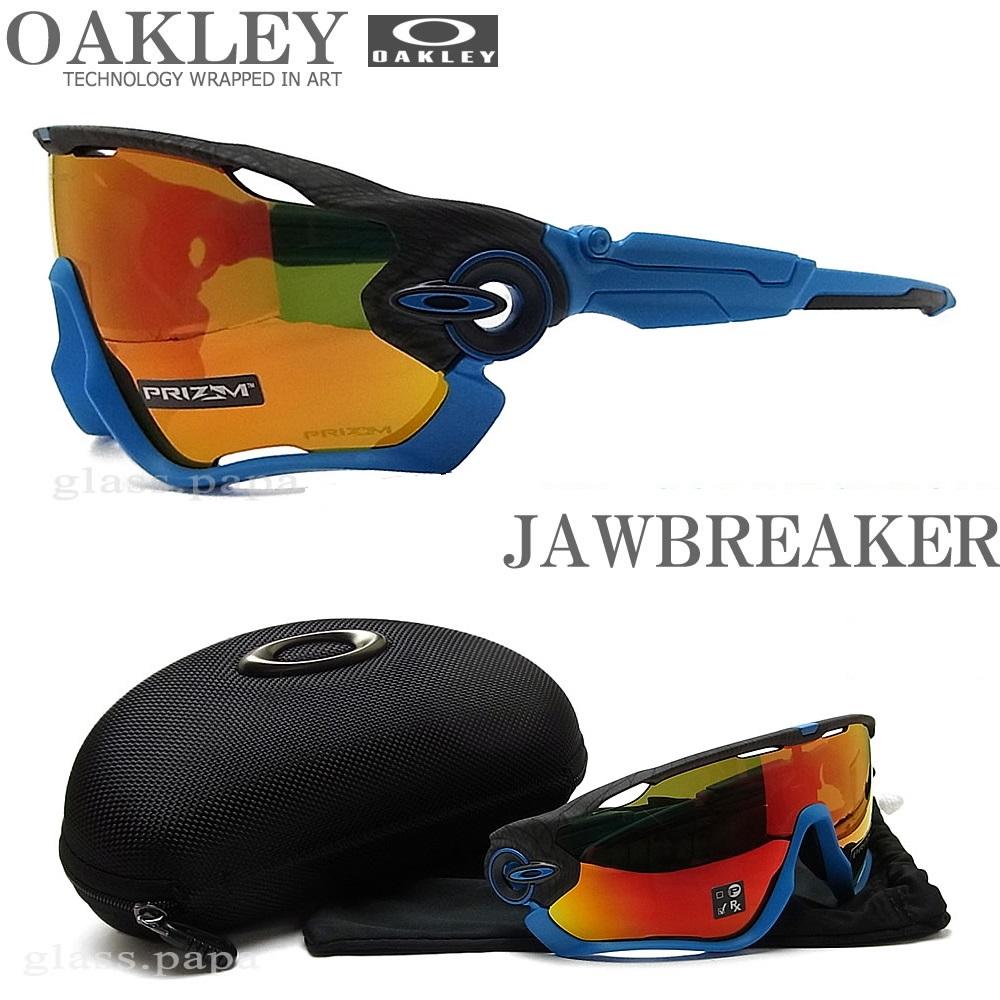 OAKLEY オークリー サングラス 009290-3331 ジョウブレイカー JAWBREAKER Aero Grid Collection プリズムルビー Prizm Ruby