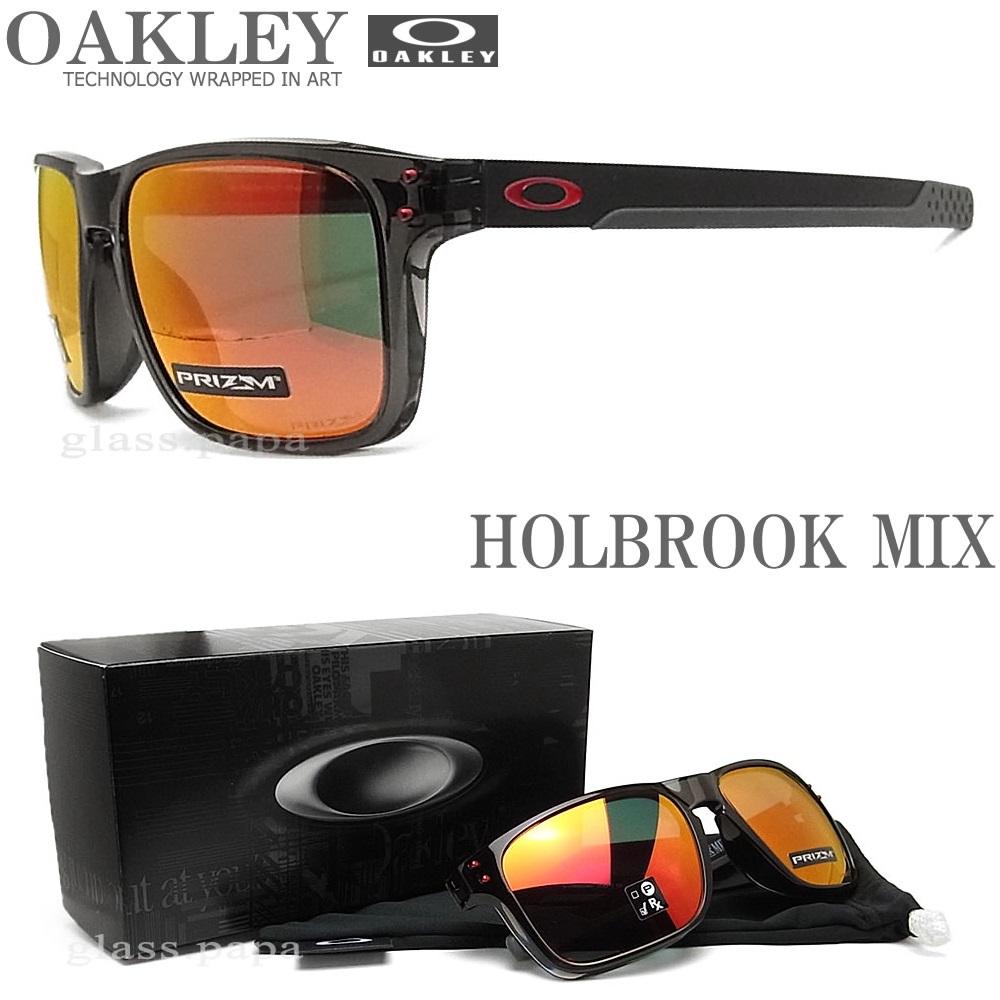 OAKLEY オークリー サングラス 009385-0457 ホルブルックミックス HOLBROOK MIX PRIZM RUBY プリズムルビー GREY SMOKE
