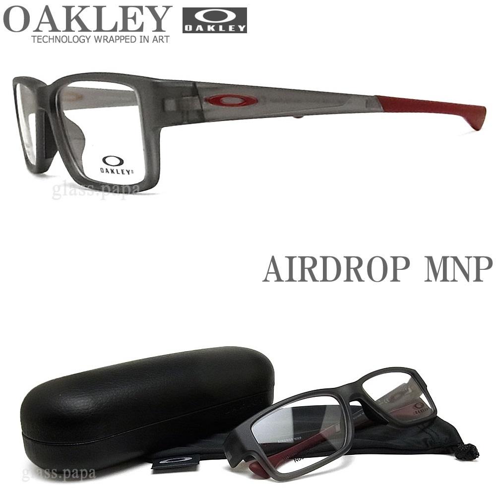 OAKLEY オークリー メガネフレーム [AIRDROP MNP エアドロップエムエヌピー] OX8121-0353 (サイズ53) 眼鏡 ブランド スポーツ 伊達メガネ 度付き Satin Grey Smoke メンズ・レディース