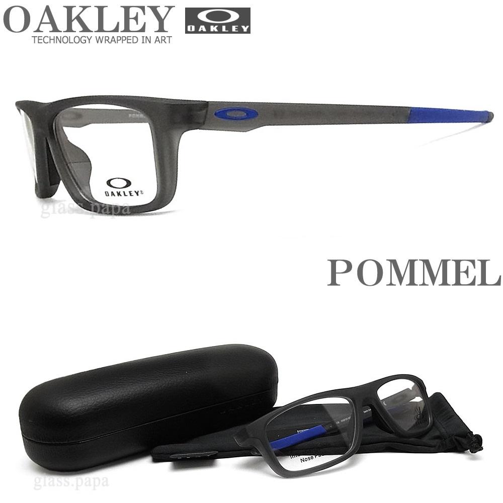 OAKLEY オークリー メガネフレーム [POMMEL ポメル] OX8127-0255 (サイズ55) 眼鏡 スポーツ 伊達メガネ 度付き Satin Grey Smoke メンズ・レディース