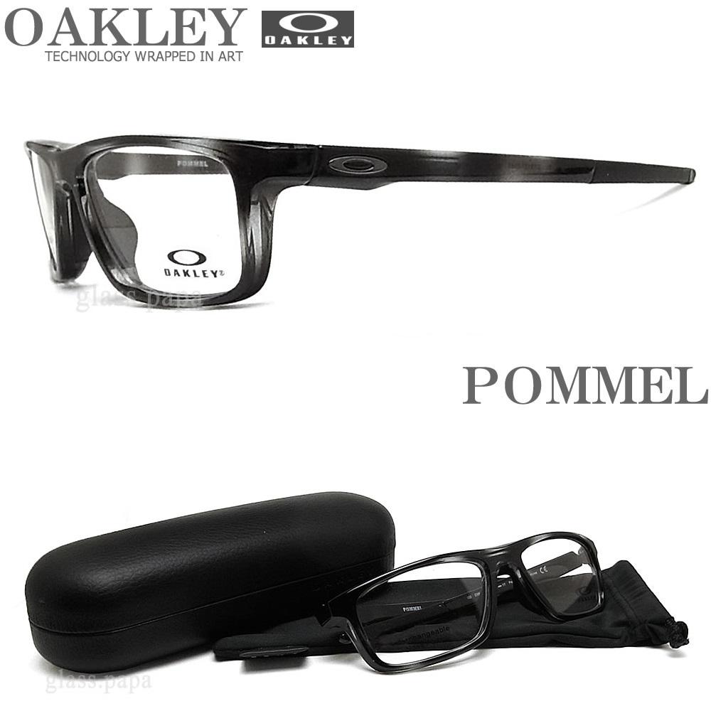 OAKLEY オークリー メガネフレーム [POMMEL ポメル] OX8127-0353 (サイズ53) 眼鏡 スポーツ 伊達メガネ 度付き Polished Grey Tortoise メンズ・レディース