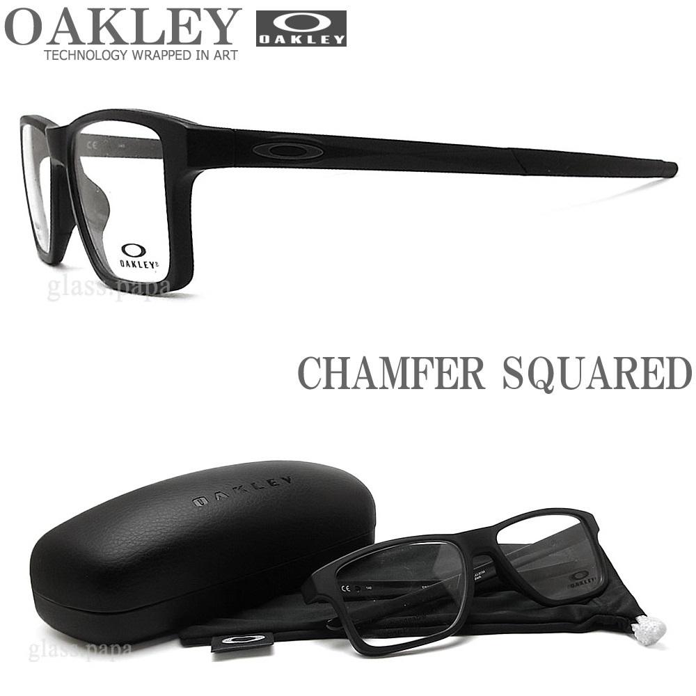 OAKLEY オークリー メガネフレーム OX8143-0154 CHAMFER SQUARED シャンファー スクエア (サイズ54) 眼鏡 ブランド スポーツ 伊達メガネ 度付き Satin Black メンズ・レディース