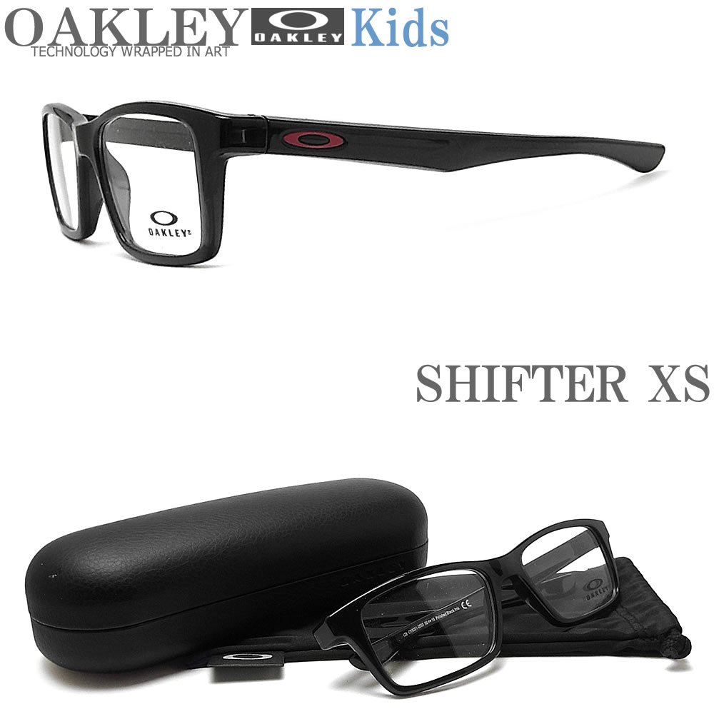 OAKLEY 子供用 オークリー メガネフレーム [SHIFTER XS シフターXS] OY8001-0550 眼鏡 ブランド スポーツ 伊達メガネ 度付き POlished Black Ink キッズ