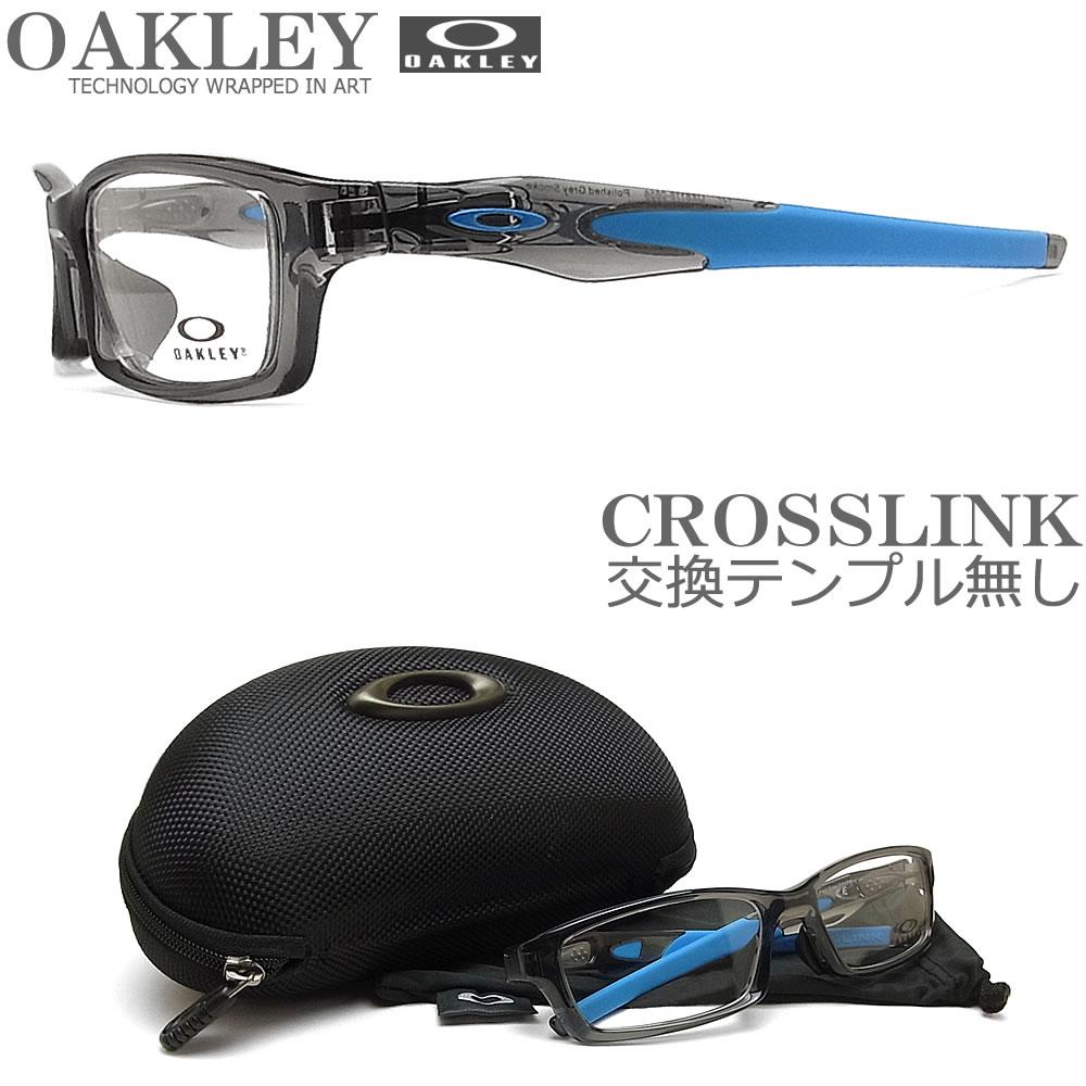 OAKLEY オークリー メガネフレーム OX8118-0656 CROSSLINK クロスリンク 交換テンプル無し 眼鏡 ブランド スポーツ 伊達メガネ 度付き GREY SMOKE メンズ・レディース