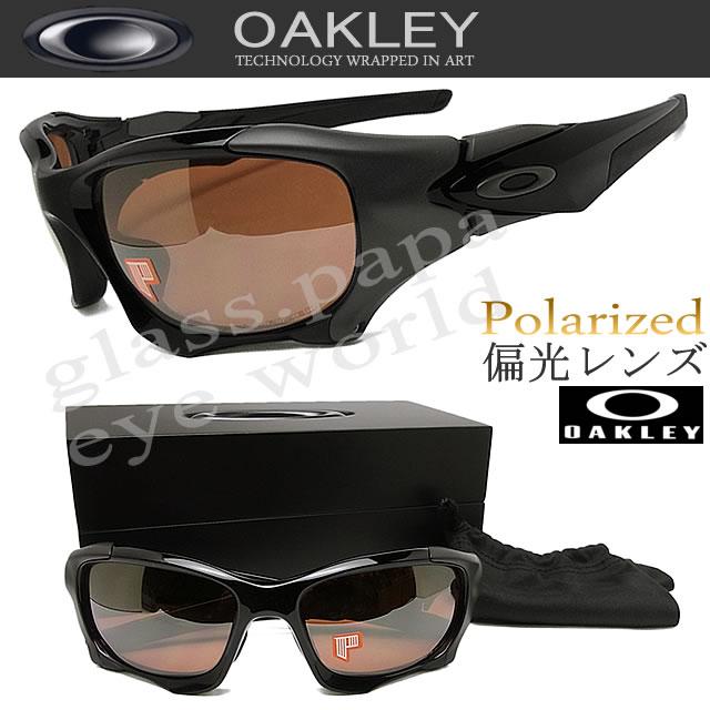 Oakley Pit Boss 2