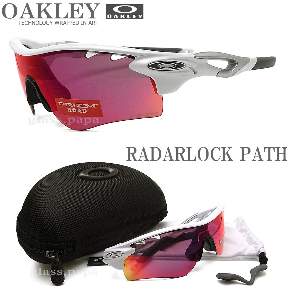 oakley radar prizm road