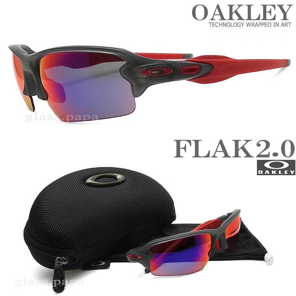 Oakley sunglasses asian fit - Oakley Sunglasses Oakley Flack 2 0 Asian Fit Flak 2 0 Asian Fit 009271 03