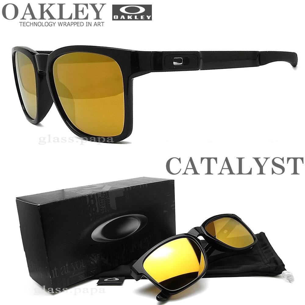 oakley catalyst asian fit