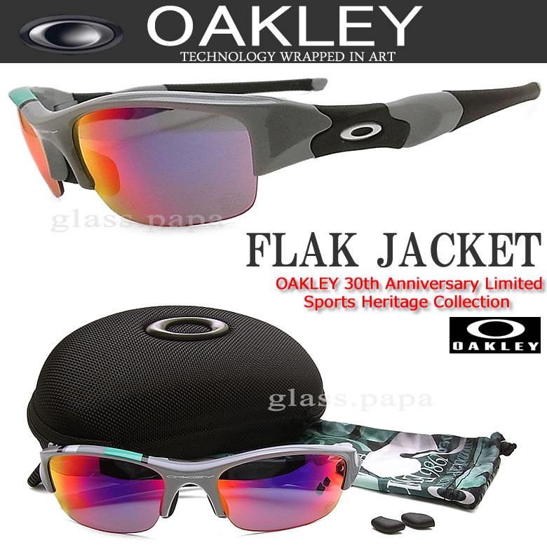 oakley flak asian fit