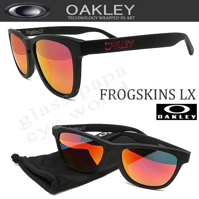 oakley frogskins lx asian fit